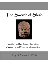 The Swords of Shule