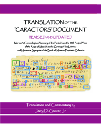 Translation of the 'Caractors' Document
